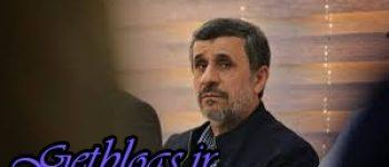 ردپای دولت احمدینژاد در هپکو