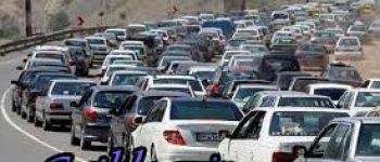 بزرگراه چالوس و هراز فردا یکطرفه میشود ، اوضاع بزرگراه های شمال